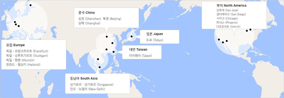 해외 판매사무소 표시 지도
