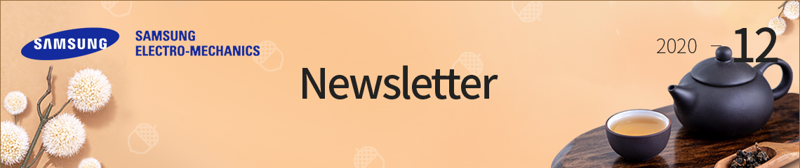 SAMSUNG ELECTRO-MECHANICS Newsletter