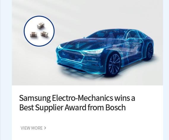 보쉬로부터 '글로벌 우수 공급업체상(2021 Bosch Global Supplier Award)' 수상 VIEW MORE