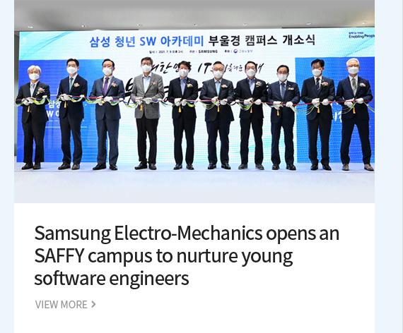청년 소프트웨어인재 양성을 위한 SAFFY 캠퍼스 개소 VIEW MORE