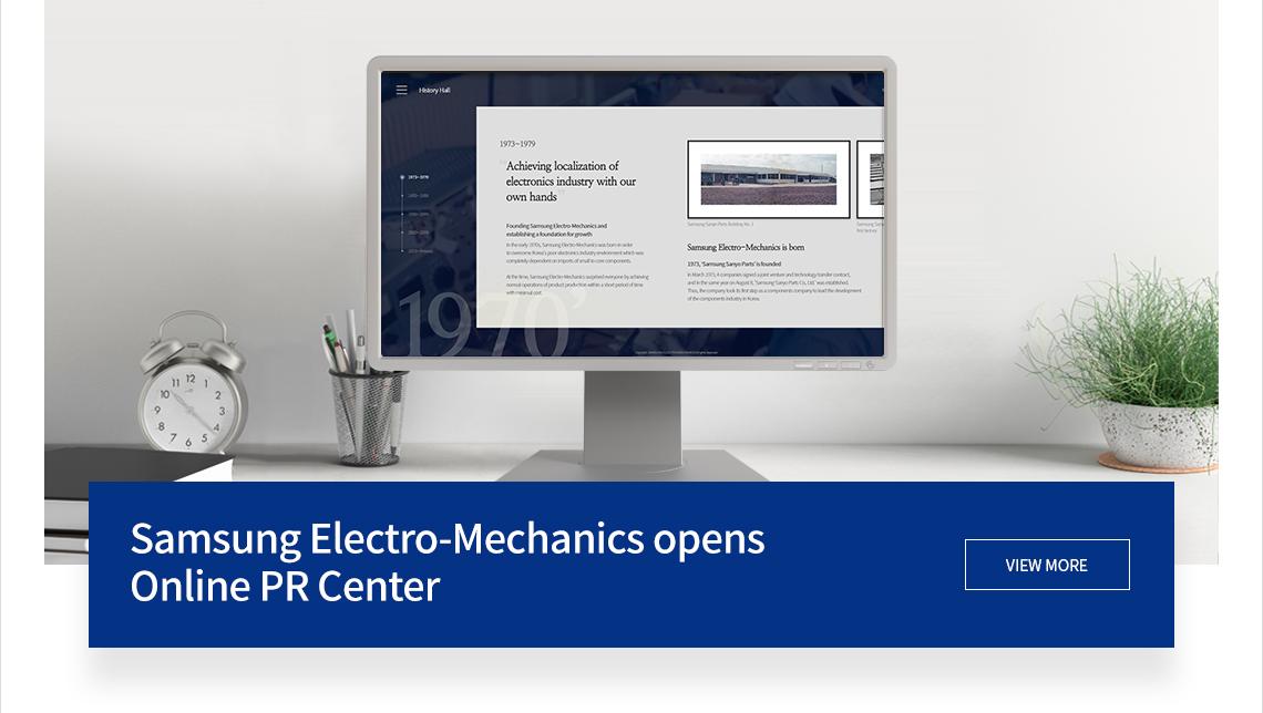 Samsung Electro-Mechanics opens Online PR Center