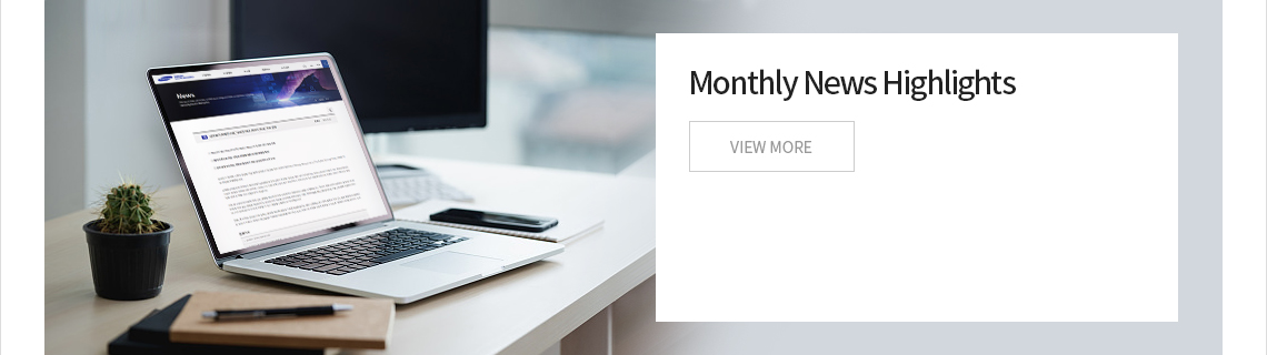 Monthly News Highlights