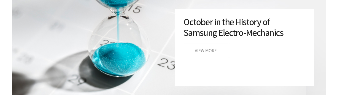 October in the History of Samsung Electro-Mechanics