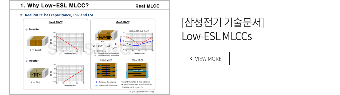 [삼성전기 기술문서] Low-ESL MLCCs VIEW MORE